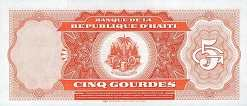 Гаити: 5 гурдов 1979 (1985) г.