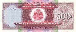 Гаити: 500 гурдов 2000-2003 г.