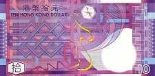 Гонконг: 10 долларов 2002-05 г.