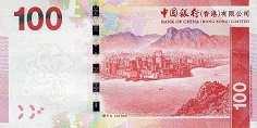 Гонконг: 100 долларов 2010-15 г. (Bank of China)