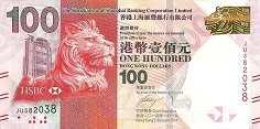 Гонконг: 100 долларов 2010-16 г. (HSBC)