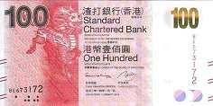 Гонконг: 100 долларов 2010-16 г. (SCB)