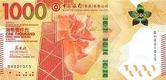 Гонконг: 1000 долларов 2018 г. (Bank of China)