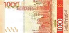 Гонконг: 1000 долларов 2018 г. (SCB)