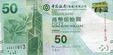 Гонконг: 50 долларов 2010-15 г. (Bank of China)