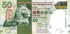 Гонконг: 50 долларов 2010-16 г. (HSBC)