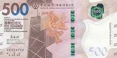 Гонконг: 500 долларов 2018 г. (Bank of China)
