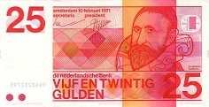Нидерланды: 25 гульденов 1971 г.
