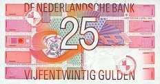 Нидерланды: 25 гульденов 1989 г.