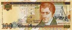 Гондурас: 100 лемпир 2000-08 г.
