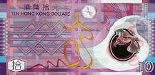 Гонконг: 10 долларов 2007-14 г.