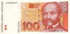 Хорватия: 100 кун 1993 г.