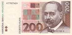 Хорватия: 200 кун 1993 г.
