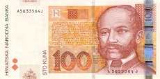 Хорватия: 100 кун 2002 г.