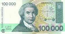 Хорватия: 100000 динаров 1993 г.
