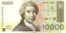 Хорватия: 10000 динаров 1992 г.