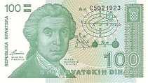 Хорватия: 100 динаров 1991 г.