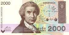 Хорватия: 2000 динаров 1992 г.