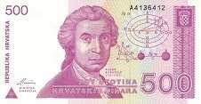 Хорватия: 500 динаров 1991 г.