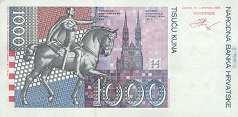 Хорватия: 1000 кун 1993 г.