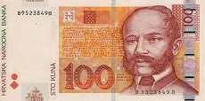 Хорватия: 100 кун 2012 г.