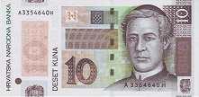 Хорватия: 10 кун (юбилейная) 2004 г.
