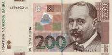 Хорватия: 200 кун 2012 г.