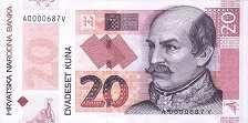 Хорватия: 20 кун (юбилейная) 2014 г.