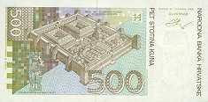 Хорватия: 500 кун 1993 г.
