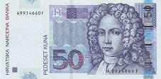 Хорватия: 50 кун 2002 г.
