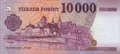 Венгрия: 10000 форинтов 2014 г.