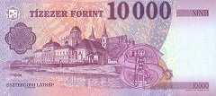 Венгрия: 10000 форинтов 2015 г.