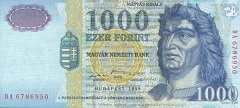 Венгрия: 1000 форинтов 1998-99 г.
