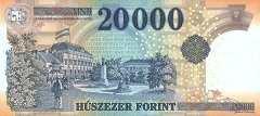 Венгрия: 20000 форинтов 2015 г.