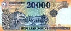 Венгрия: 20000 форинтов 2016 г.