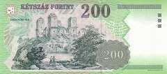 Венгрия: 200 форинтов 1998 г.