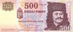 Венгрия: 500 форинтов 2001 г.