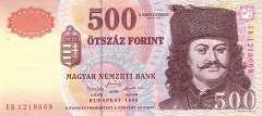 Венгрия: 500 форинтов 1998 г.