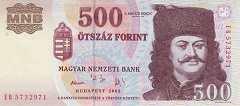 Венгрия: 500 форинтов 2002 г.
