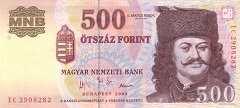 Венгрия: 500 форинтов 2003 г.
