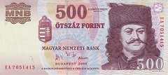 Венгрия: 500 форинтов 2005 г.
