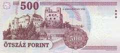 Венгрия: 500 форинтов 2007 г.