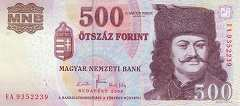 Венгрия: 500 форинтов 2008 г.