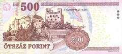 Венгрия: 500 форинтов 2010 г.
