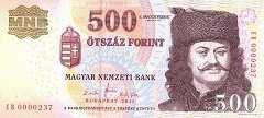 Венгрия: 500 форинтов 2011 г.