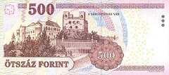 Венгрия: 500 форинтов 2013 г.