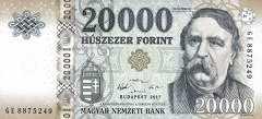 Венгрия: 20000 форинтов 2017 г.