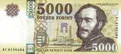 Венгрия: 5000 форинтов 2016-17 г.