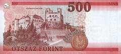Венгрия: 500 форинтов 2018 г.
