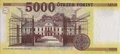 Венгрия: 5000 форинтов 2016 г.